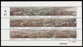 2016-22 长城 特种邮票小版张 雕刻版