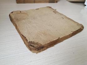 清抄本,,,术数类、符咒书《刻阴阳三元备用百镇》,四卷,一厚册