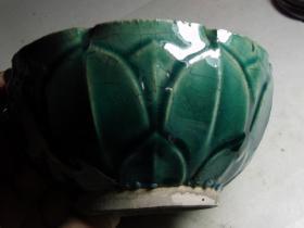 刻莲花绿陶笔洗