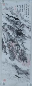 """诸-光-逵旧藏:徐邦达、陆俨少弟子、著名书画家 诸光逵 庚辰年(2000)水墨画作品""""山高水长""""一幅(纸本软片,约3平尺,钤印:诸光逵印、定一居士)HXTX322115"""