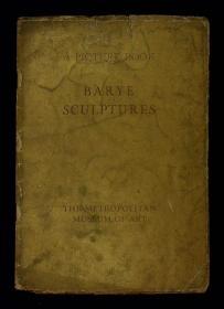 一九四一年出版 英文版 内容为各种古代银器图案