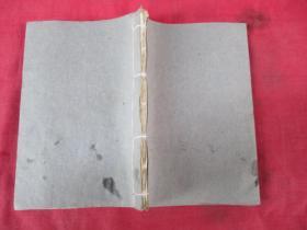 民国手稿本《书名不祥》民国,1厚册全,148面,长20cm14cm,品好如图。