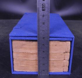 【臻稀蓝印本】白纸蓝印本,【郑板桥全集】原装一函四巨厚册一套全。原封面原签,全书手写上板,字体非常漂亮,蓝色很深。传奇人物郑板桥的全集。此本为研究板桥之书法艺术的绝佳材料,有较强的文献性,是一套难得的好书