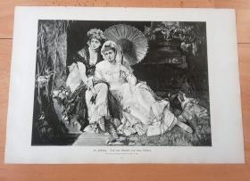 1884年大幅木刻版画《春日里的姐妹花》(Im Fruhling)-- 出自19世纪著名奥地利女性肖像画家,汉斯·马卡特(Hans Makart,1840-1884)的油画作品 -- 画中的女子打着中国式的竹伞 -- 版画纸张41.5*27厘米