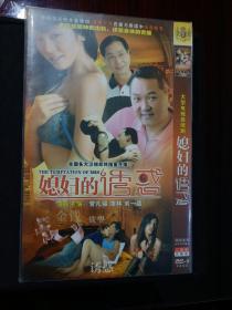 DVD媳妇的诱惑