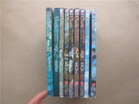 《寻找神秘的雪人、扭曲的魔女之谜、重返月琴岛、白骨森林、失落的海底城、香巴拉,世界的尽头、恶魔医务室、最后的古寺神佛、末日浮空城》9册