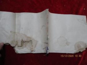 清朝空白本,一册,筒子页40面,长19cm23cm,品好如图。