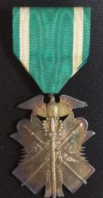 日本七等金鵄勋章 徽章奖章纪念章