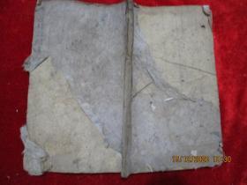 木刻本《诗经补注》清,1厚册(卷2----3),大开本,品好如图。