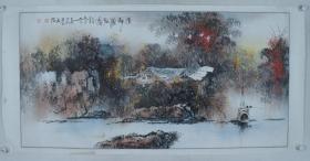 刘文西弟子、君山画院院长、洛阳市文人画研究院院长 连胜群 2002年作 国画作品《渔村深秋图》一件(纸本镜心,画心约8.4平尺,钤印:连氏、胜群画印)HXTX322470