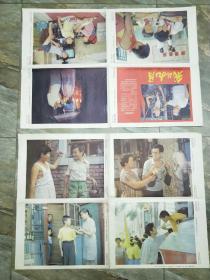 早期电影海报:遮幅式彩色故事片 【我的九月】 对开,2张全。 品如实图!