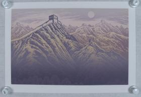 著名版画家、中国美术家协会藏书票研究会主席 沈延祥 作《江山永固》铜版画一张(纸本套色,尺寸:33*50.5cm)HXTX322281
