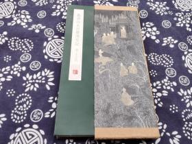 据北京图书馆藏清代乾隆二十二年拓本影印《万寿山五百罗汉堂记》原件1813公分*38.5公分,影印本10米,19公分,经折装,九成新, 拓本手卷是考证万寿山五百罗汉堂内五百罗汉雕塑的重要文献,有着极其宝贵的史料价值和文物价值。本幅作品是拓本手卷中最长的一件,清乾隆二十二年(公元1757年)高宗弘历撰文并书,王方岳绘图,拓本为浓淡两墨色套拓。图中以只树园、狮子窟、须夜摩洞、阿伽桥、阿楼那崖