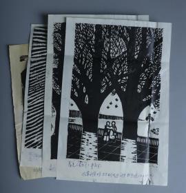 著名版画家、山东版画家协会理事 牛文玉 作《春光》《春的消息》《耕耘》《山乡春色》版画一组四张(纸本黑白,尺寸约:21*14cm*4)HXTX322533