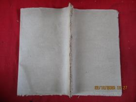 中医木刻本《本草纲目金石部》清,1册(第8卷),大开本,品好如图。