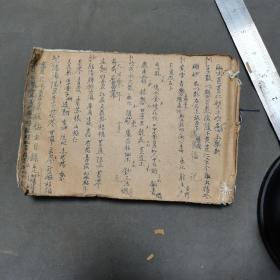 中医手写外拜书籍 五六十年代  寳太师疮疡经验书 手写本一厚册全