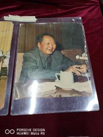 文革期间 毛主席原版彩色照片一大张 未经修饰尺寸29/35厘米1