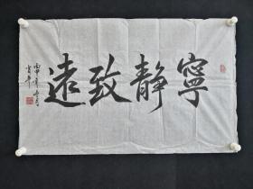 12-22-35书画世家,现为中国书画家协会会员,一级国画家。其作品多次在省市及全国性书画大赛中获奖。部分作品被企业和书画爱好者收藏,并被多部书画典籍收入。书法74*46厘米