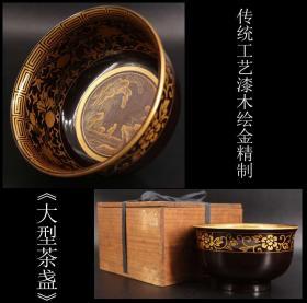年代物  包老 原盒《传统工艺漆木绘金精制 大型茶盏》 制作精美  包浆润厚  纯手绘风景图案  尺寸直径15.6X9.3CM  重191克