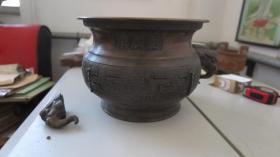 约民国期间  万岁乐 铜制香炉一个 带有雕刻 缺底  耳子掉   尺寸高20*宽21厘米