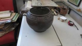 约民国期间  万岁乐 铜制香炉一个 带有硬木底座   尺寸高20*宽21厘米