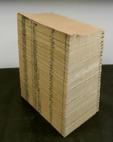 【明代珍本】明精刻本【论衡】三十卷二十六册一套全,中国第一个唯物主义哲学家王充用了三十年心血才完成的中国人生修养经典名著,古代一部不朽的唯物主义的哲学文献,是书为世人称为奇书,该书字体珠圆玉润,颇为美观。为该书的最美版本。
