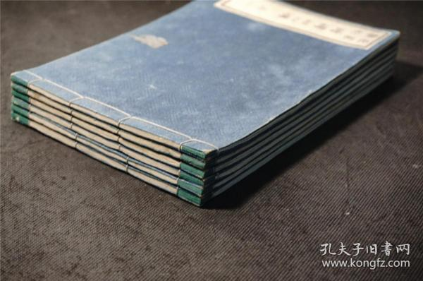 明治28年,清末《 增补初心传(6册全)》木刻版画册  宫殿等 建筑木工 技术参数书 ,  木工图,和刻本