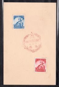 (6484)伪满第六版普通邮资片2分销海城 国民法实楂纪念8-6-1戳
