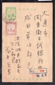 (6415)满第七版邮资片M30-8中文标语围听放送合家欢乐。本溪乡寄大连