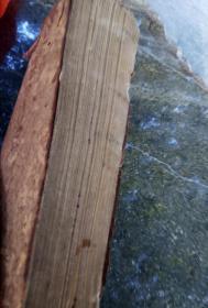 清代光绪时期~~~线装医药书手抄本,好多药方,,整本都写满了。。(不是原件,只卖图片)