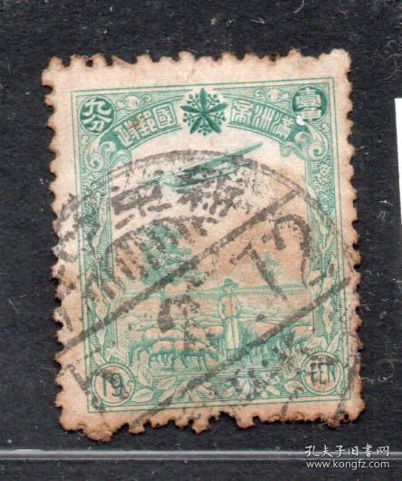 (6577)满二版航空19发销新京中央5.2.12戳