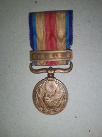 日本七七事变从军记章(勋章奖章纪念章徽章)