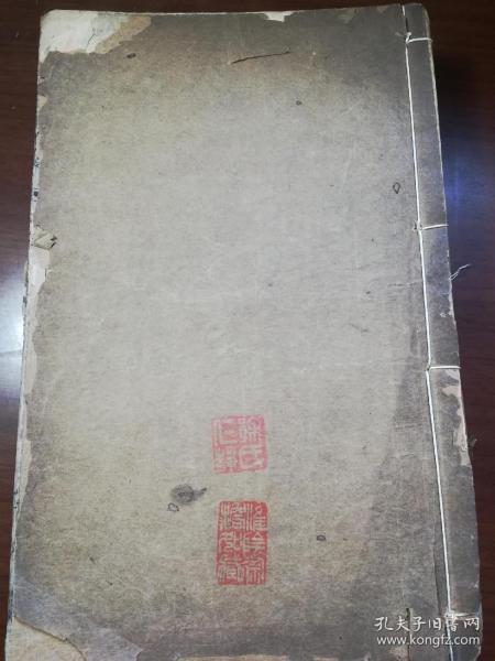 淮阴世医徐仁静、徐澹如先生批注《本草备要》3本《增订本草备要》3本,不是一套。