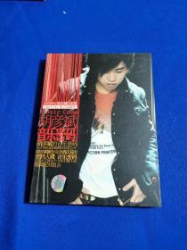 胡彦斌音乐密码   演唱会  (2CD)带说明书