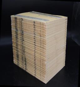 """名家旧藏】明万历茅坤刻板【宋大家苏文忠公文抄】28册一套全,本书为苏东坡的文集大全。刻印精美,为传世之佳本,全书不避清讳,""""玄、弘、丘、宁""""皆不避。风格古雅大气,流传至今,全套完整无缺实属不易,苏轼是北宋中期的文坛领袖,苏轼在文、诗、词三方面都达到了极高的造诣,堪称宋代文学最高成就的代表.号称千年不世出的文豪,钤多枚藏书章."""