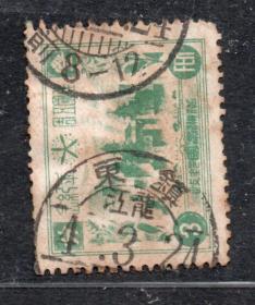(6576)满纪5建国5周年3分销龙江镇东 4.3.24戳