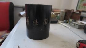 万事荣昌 石质笔筒一个   长16厘米直径13厘米