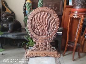中国伊斯兰教协会主席苑耀宾藏 1995年 穆斯林制作 圆扇插屏一个 红木材质。有破损 高44厘米
