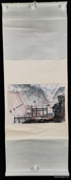 上海书画社出版 张登堂作《水力发电站》木板水印一幅(纸本立轴,约1.4平尺)HXTX325631