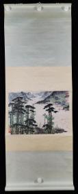 上海书画社出版 刘宝纯、张登堂作《封山造林》木板水印一幅(纸本立轴,约1.4平尺)HXTX325632