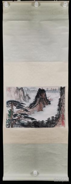 上海书画社出版 刘宝纯作《峡谷巨变》木板水印一幅(纸本立轴,约1.4平尺)HXTX325633