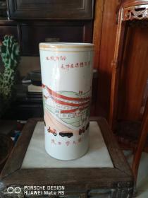 文革期间 毛主席思想胜利万岁 农业学大寨 瓷制笔筒一个 高28/12厘米