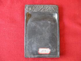 老砚台一件,长11cm7cm,厚0.8cm,品好如图。