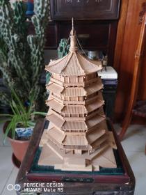 约7=80年代制作      木塔 模型一个  纯木制作 高37厘米 宽27厘米 老物件小瑕疵不退货