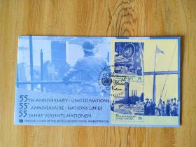 外国邮品保真【联合国2000年联合国成立55周年小全张首日封 】集2101-23