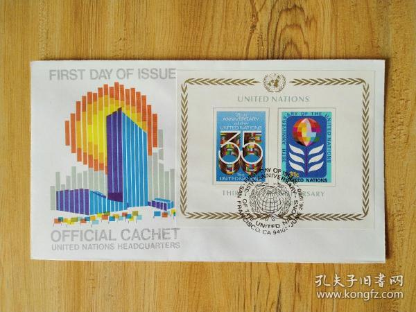 外国邮品保真【联合国1980年联合国成立35周年无齿小全张首日封 】集2101-23