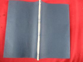 木刻本《吴越春秋》清,1册(卷4),大开本,品如图。