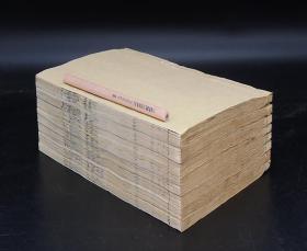 清乾隆雅雨堂原版精寫刻《北夢瑣言》8冊二十卷一套全,牌記、序言目錄、正文俱全。為最初的刻本,全書手寫上板,精寫刻,館閣體字跡俊秀溫婉,字口清晰,墨色滋潤,極為初刻初印,大16開本,是中國古代筆記小說集,宋代孫光憲撰。記載唐武宗迄五代十國的史事,記錄了不少唐代的政壇、文壇和民間的掌故,具有很大的史料價值。為研究晚唐五代史提供了可貴材料??裳a正史之不足,乾隆初刻本極為罕見.