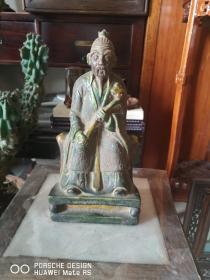 清代或者更早  道教人物雕塑一个 高30厘米长15厘米