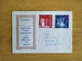 《外国集邮品收藏:德国早期戏剧歌剧表演艺术邮票实寄封》澜2101-24